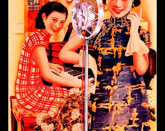 Cigarettes Vintage Asian 1920s Ad - Chinese Women Singing and Playing Piano White Horse Cigarettes