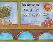 Narrow Bridge  - spiritual watercolor print and verse for weddings, housewarmings and holidays
