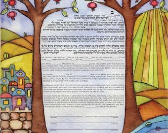 Abundance Ketubah - Jewish wedding contract and/or illuminated wedding vows