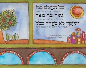 Narrow Bridge  - spiritual watercolor print and verse for weddings, housewarmings and holidays
