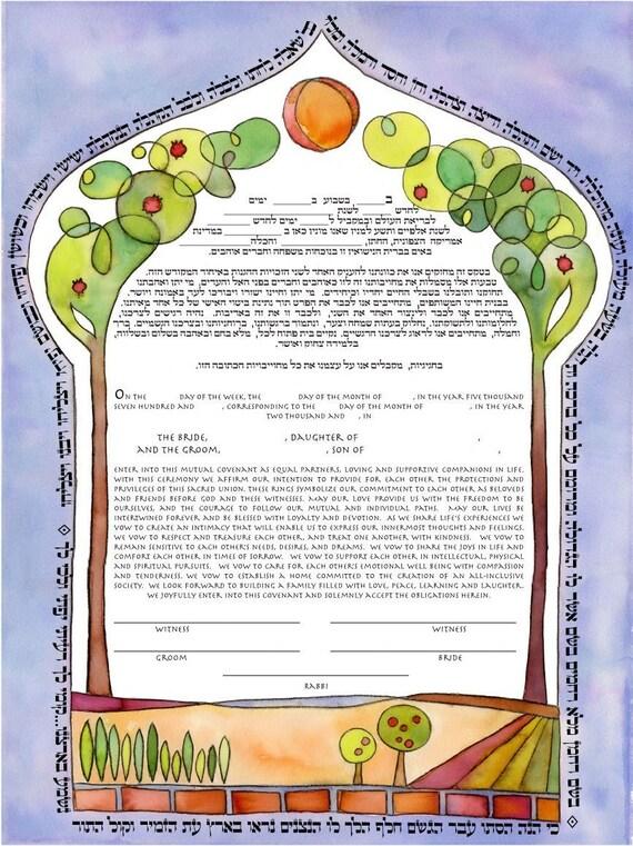 Jewish Wedding Ketubah Canopy Ketubah ...