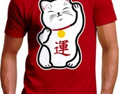 Lucky Kitty Tee - Mens, Womens, & Kids Sizes Toddler-3XL Available