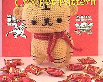 amigurumi tiger crochet pattern, crochet stuff animal, kawaii chinese tiger plush tutorial, instant download