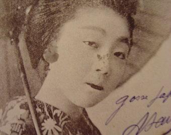 SALE PRETTY Vintage Japanese Geisha Maiko Faded Umbrella Postcard