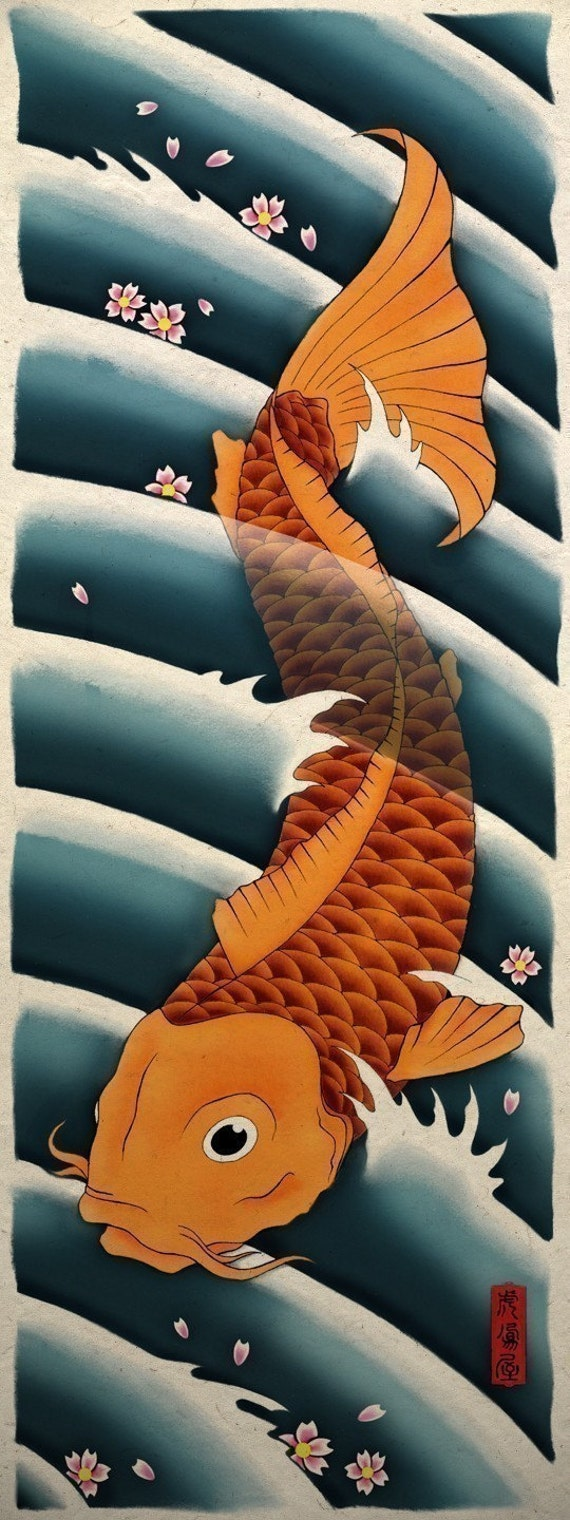Asian koi art poster print japanese carp fish for Japanese koi carp paintings