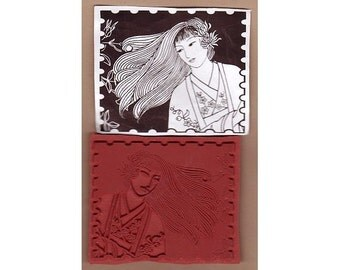 Exotic Woman 9 - Oriental Lady - Large New UM Rubber Stamp Cards - ATCs - Collage - FREE Shipping