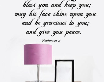 May the Lord Bless You and Keep You VINYL WALL DECAL