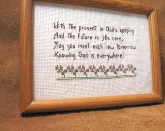 Stitched Inspirational Saying - God Is Everywhere - Framed Stitched Counted Cross Stitch Sentiment