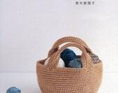 Linen and Hemp Thread Bag - Eriko Aoki - Japanese Crochet Pattern Book for Bags, Easy Crocheting Tutorial, Tote Bag, Net Bag, Flat Bag, B772