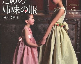 Formal Girl Dress Patterns - Easy Sewing Tutorial, Japanese Craft Book,  Concert, Wedding Party, Special Occasions, Kimiko Kawai - B269