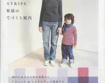 Japanese Sewing Pattern Book for Women, Children Clothing, Zakka Style Goods - Check & Stripe, Simple, Comfortable Design, Easy Sewing - B12