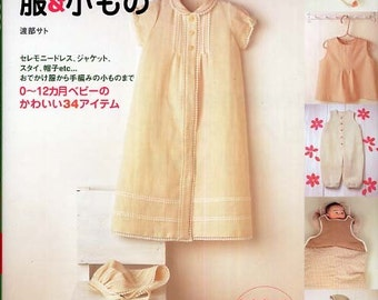 Organic Cotton Lovely Baby Clothes & Zakka Goods, Sato Watanabe, Japanese Sewing and Knitting Pattern Book, Dress, Pants, Easy Tutorial, B60