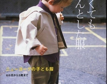 Baby Boy & Girl Clothes Patterns, Japanese Sewing Book, New York Style Formal Dress, Yuji Ogata, Toddler, Infant Clothing, Easy Sewing, B11