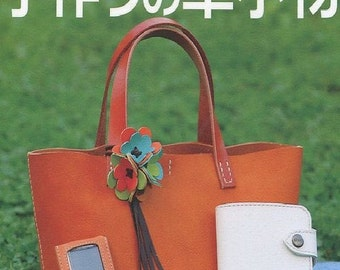 Japanese Leather Craft Pattern, Easy Leatherworking Tutorial, Studio Tac Creatives, Bracelet, Wallet, Bags & Pouches, Key Case, Zakka, B765