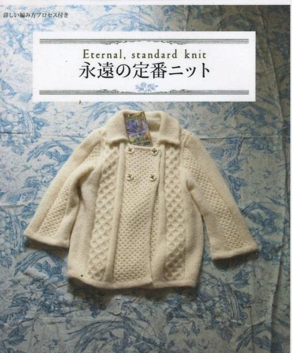 Eternal, Standard Knit - Japanese Knitting Pattern Book for Women Clothing - B941
