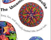The Uncommon Yarmulke, How to make easy, spiritually loaded kippot (little Jewish hats)