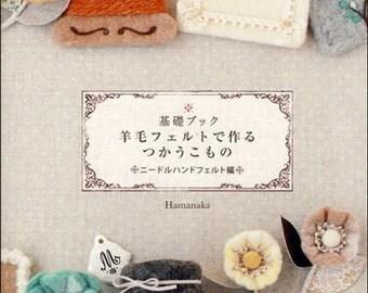 "DIY Wool Felt Book ""The Wool Felt Basic HandBook (Wet Felting) --- Japanese Craft Book"