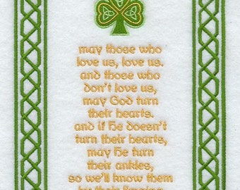 Irish Blessing II Embroidered Quilt Block