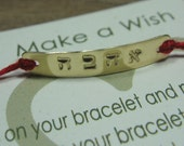 ONE NAME Gold Bar Bracelet Red String Personalized Bracelet BFF Name Bracelet Hand Stamped Friendship Bracelet Hebrew Name Bracelet Hebrew