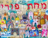 Purim Judaica mixed media collage Simchat Purim - Happy Purim