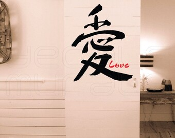 Wall decals ASIAN LOVE CHARACTER Japanese symbol Vinyl art stickers interior decor by Decals Murals