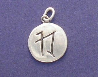 STRENGTH Chinese Symbol Inspirational Sterling Silver Charm