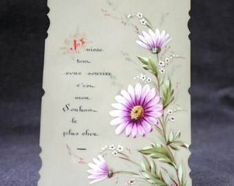 May it all smile at you. Vintage French romantic celluloid postcard. Mothers day gift idea.