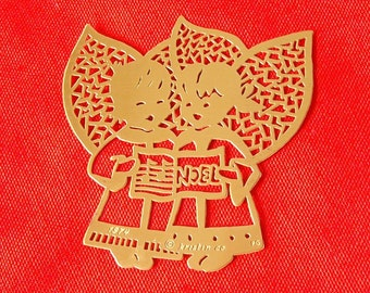 1970s Christmas Tree ornament hand cut brass ornament  Kristin Kjorlaug Minnesota Singing Angels