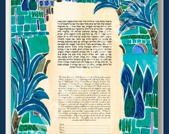 CUSTOM KETUBAH - Ketubbah Ketubahs - Jewish Wedding Marriage Contract - Jewish Judaica Art print - Jerusalem