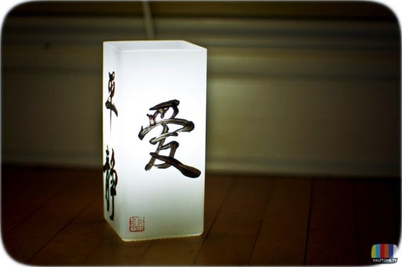 Peace, Love, Harmony Chinese Calligraphy Frosted Glass Lamp
