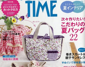 out of print - Japanese craft magazine ay41 COTTON TIME 91 July 2010 RARE