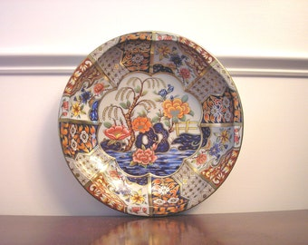 Vintage Daher Chinoiserie Tin Bowl