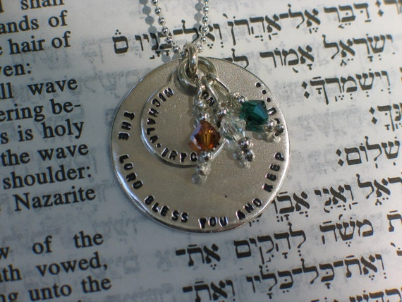 Personalized Discs with 3 Birthstones Necklace  -  Sterling Silver - Bible Quotes, Sayings, Song Lyrics, Kids Names, Dates, Faith Quotes