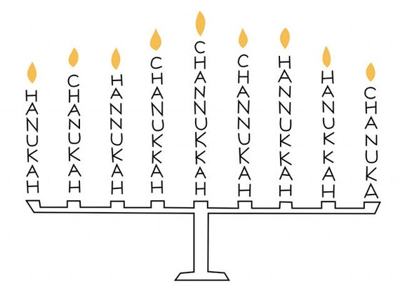 Hanukkah Menorah Blank Greeting Card, 5x7, Jewish Holiday, Judaica, Chanukah, Black and White Card