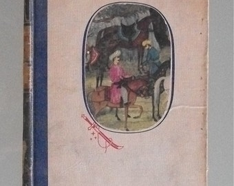 The Arabian Nights, 1946 First Edition, Grosset & Dunlap