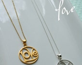 Love Letter Gold or Sterling Silver necklace