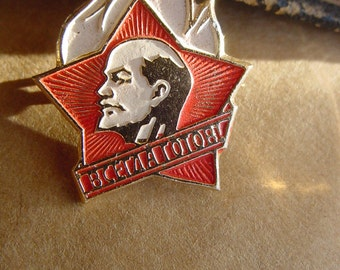 Always Ready - Vintage Soviet Pin for members of PIONEERS of USSR - Rare Badge - white flame- Made in USSR- Hat pins vintage- Christmas gift