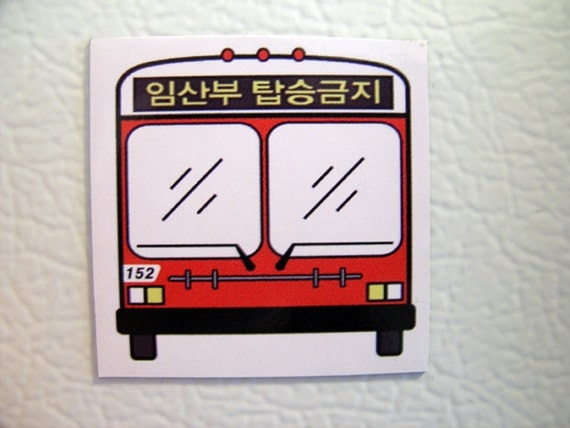 Korean Bus Magnet