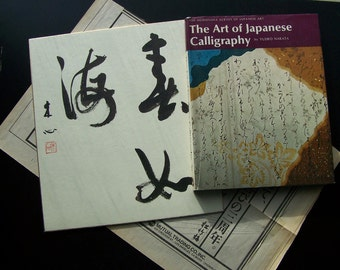 """Vintage 50's """"The Art of Japanese Calligraphy"""" Book by Yujiro Nakata Plus Brushwork Picture and News Clipping"""