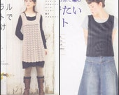 2 Ebooks Crochet and Knit Warm Clothing  Vests, Hats, Scarfs PDF Patterns, Free Shipping No.41