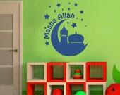 Eid Mubarak & Masha Allah Moon and Mosque - English