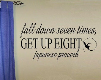vinyl wall decal quote Fall down seven times get up eight japanese proverb