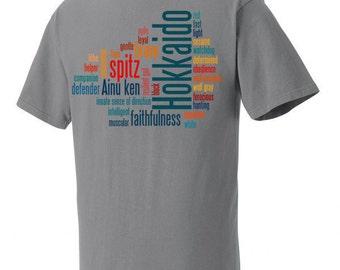 Hokkaido Comfort Colors Cotton T-shirt