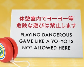 Funny Kids Sign. Engrish Decor for Children. Like a Yo-Yo