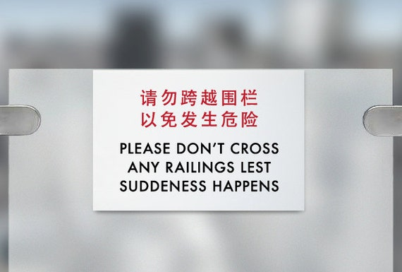 Funny Chinglish Sign Fail. Lest Suddeness Happens