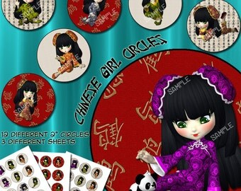 Chinese Girl Printable Digital Collage Sheet x 3 - 2 Inch Circles / Cupcake Toppers Jewelry Disks etc - Instant Download