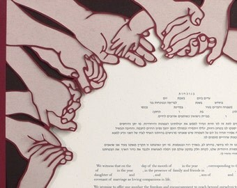 Papercut Ketubah - Circle of Hands - Jewish Wedding - Eco-conscious