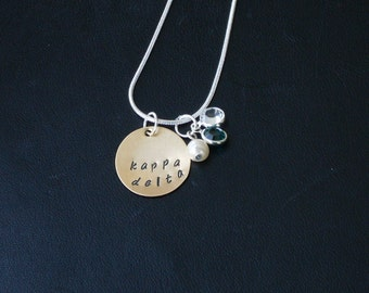 Personalized Sorority Charm Necklace