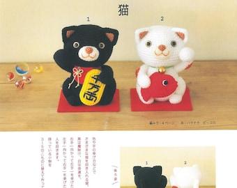eBook Lucky Amigurumi - AMI08