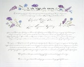 Wedding Heirloom Marriage Certificate with Guest Signature Lines